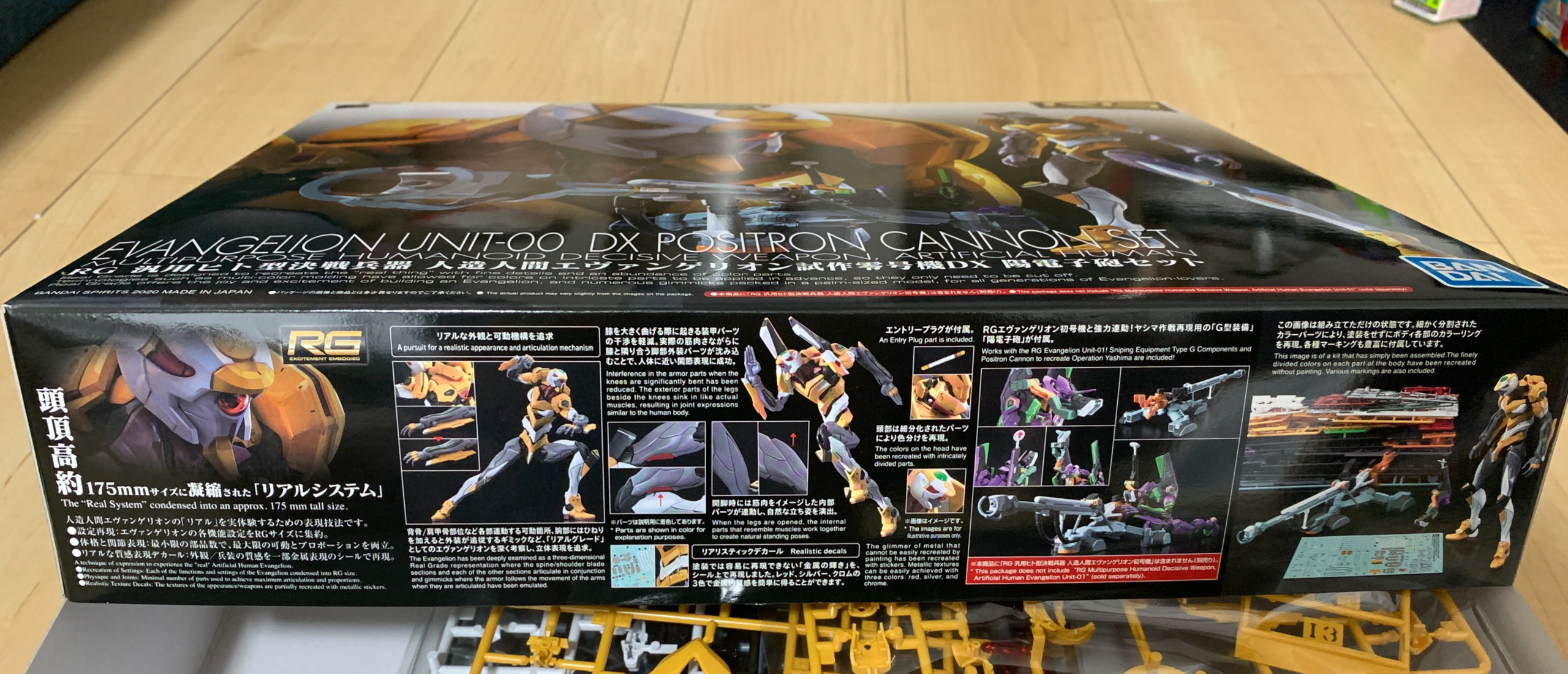 RG All-Purpose Humanoid Decisive Battle Weapon Artificial Human Evangelion ProtoType Unit-00 DX Positron Sniper Rifle Set