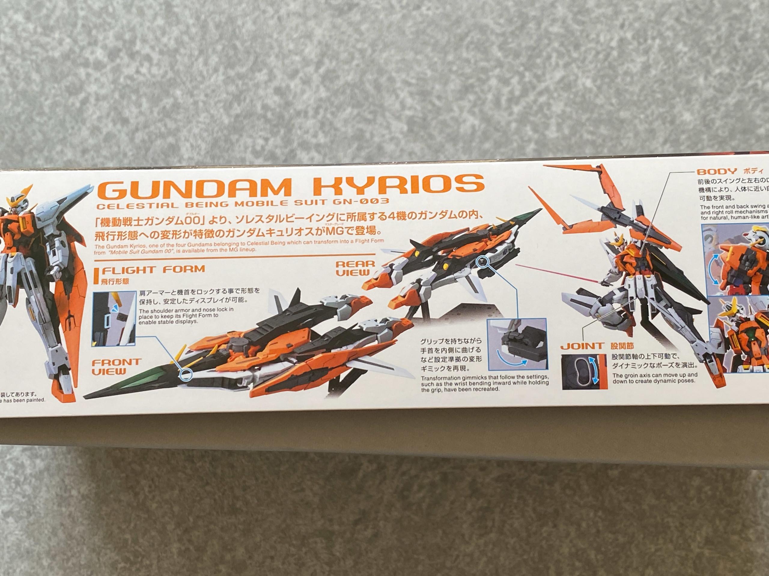 MG Gundam Kyrios