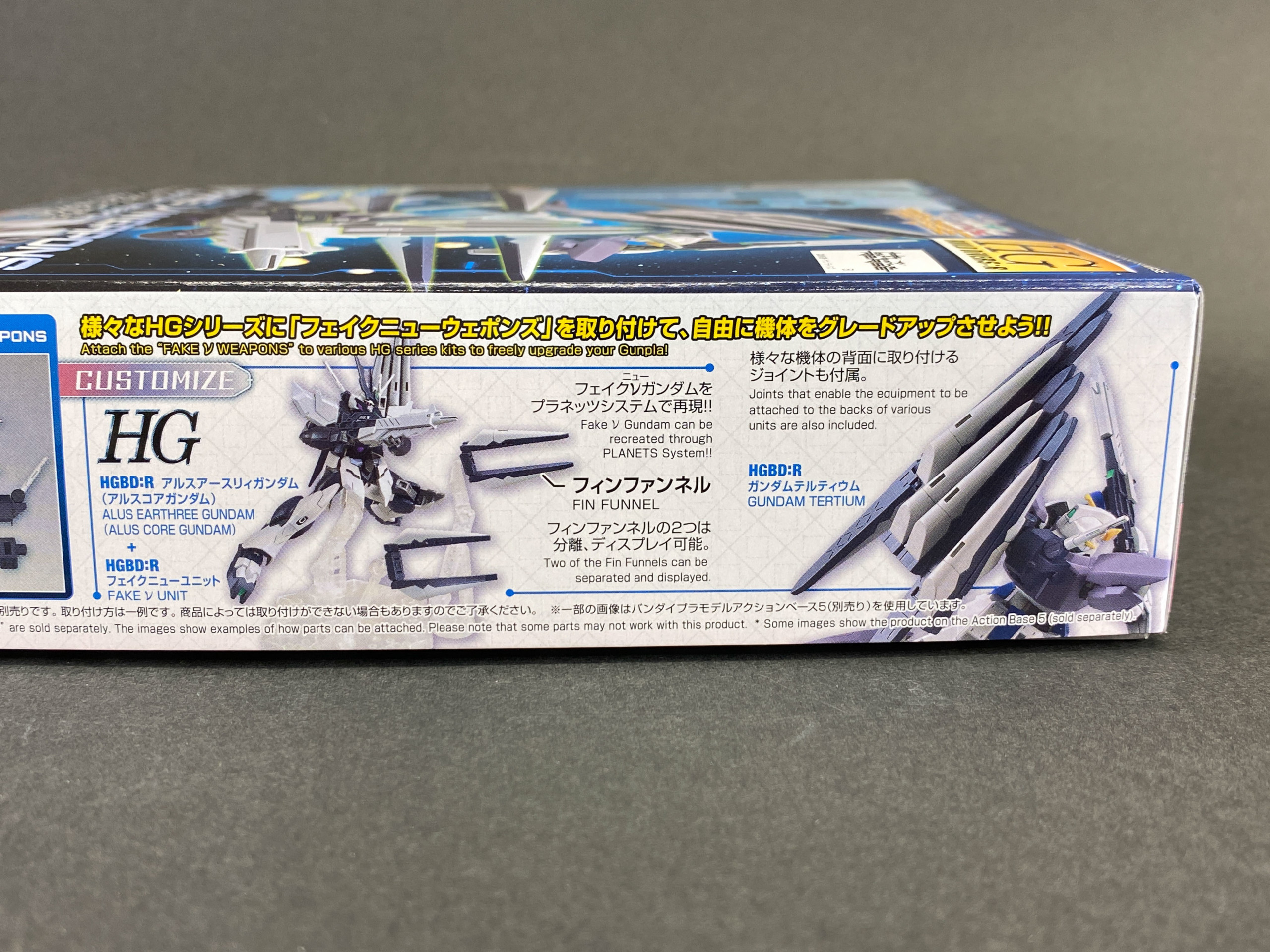 1/144 HGBD:R Fake Nu Weapons