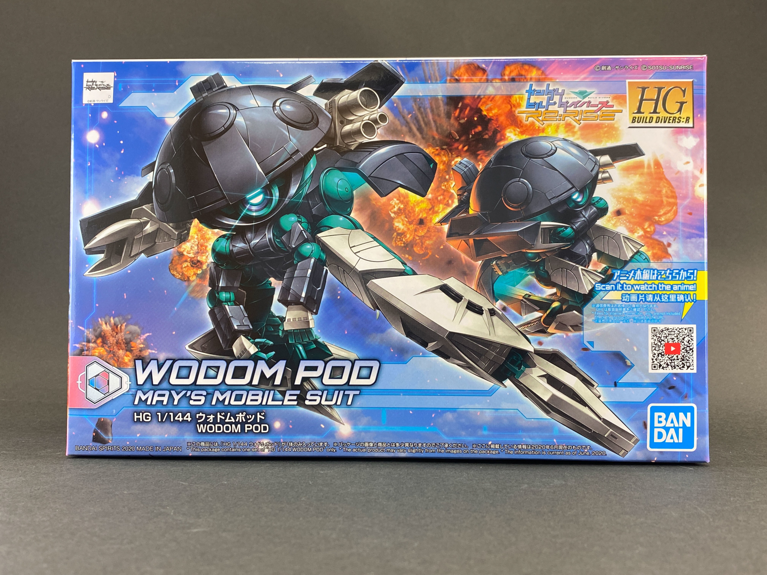 1/144 HGBD:R Wodom Pod