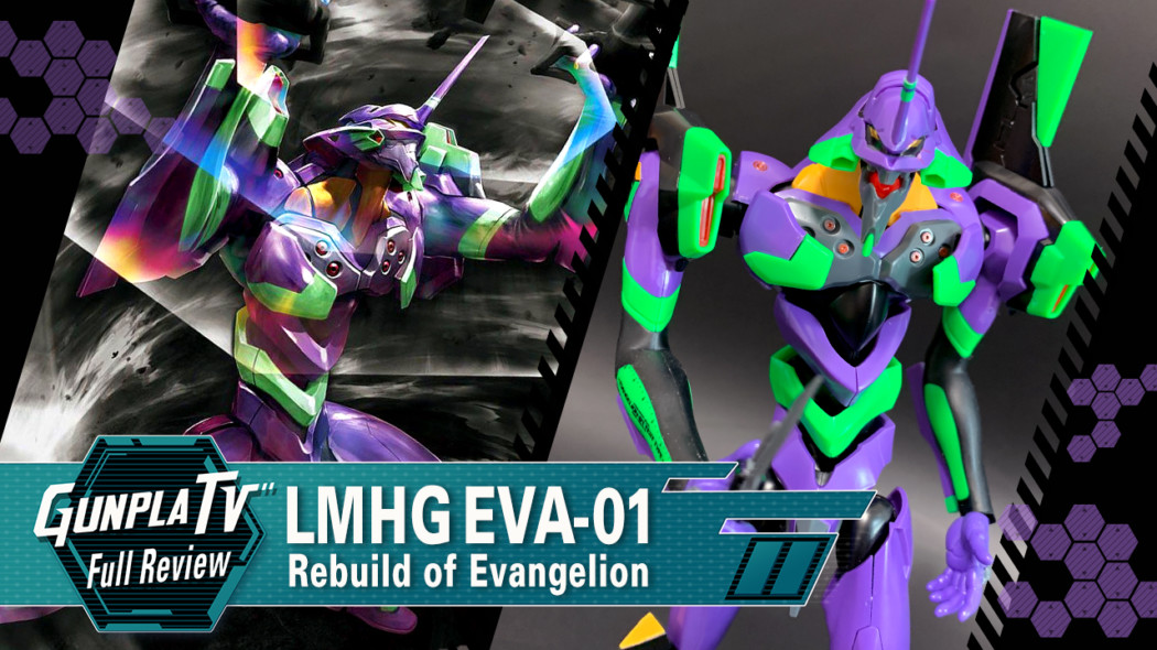 LMHG-EVA-01_1280x720