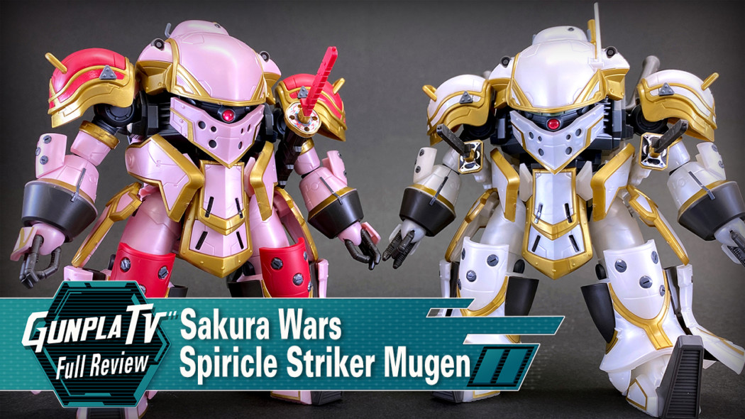 HG Spiricle Striker Mugen