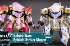 HG Spiricle Striker Mugen