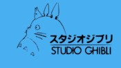Aya and the Witch: Studio Ghibli's First Full-Length 3D CG Film