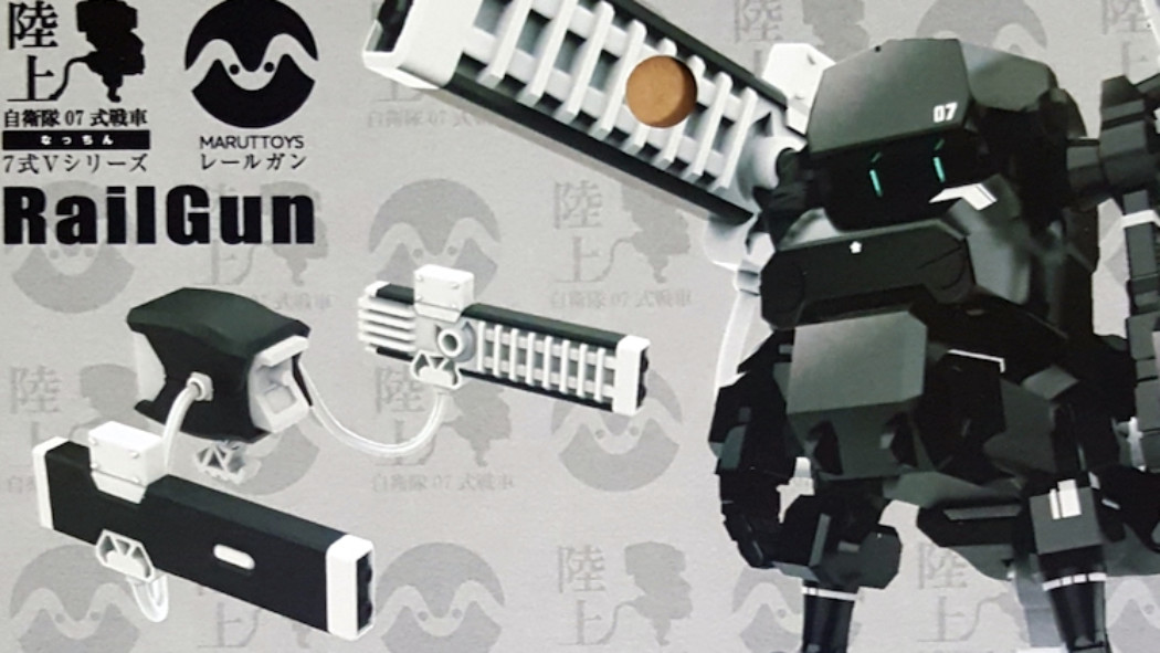 Choi-Pla Railgun Unboxing