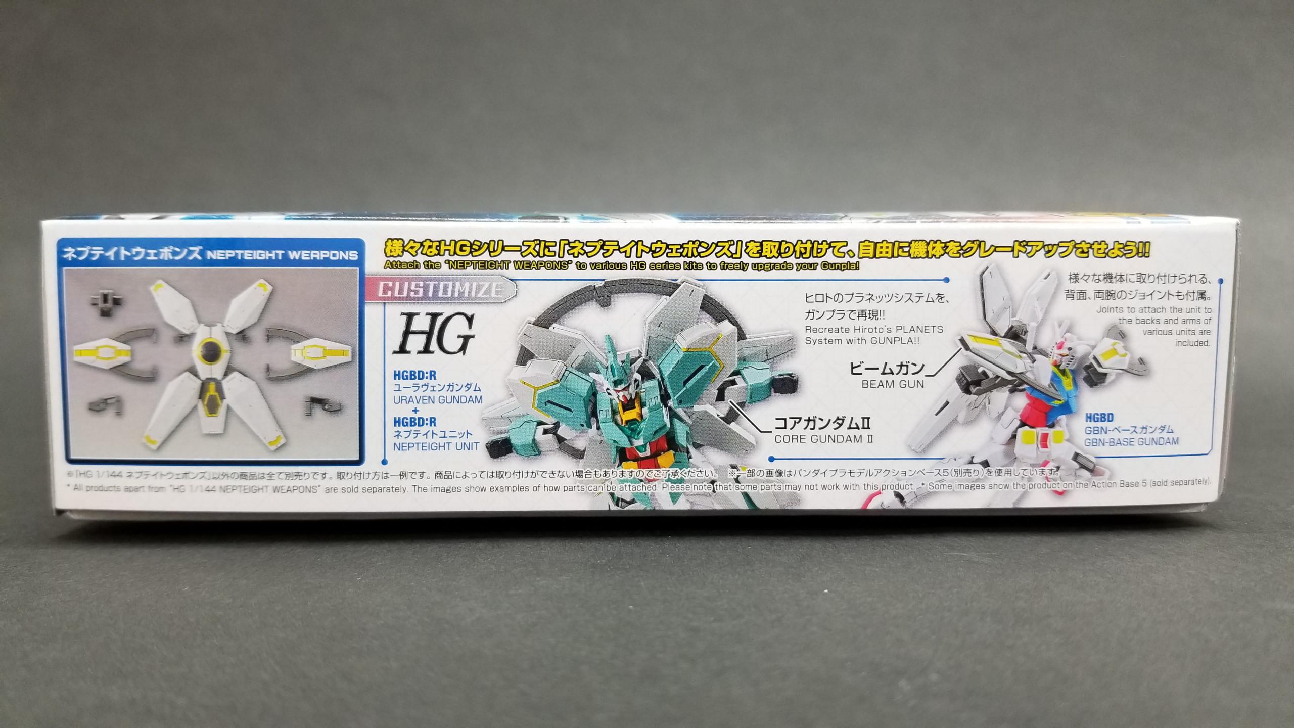 1/144 HGBD:R Nepteight Weapons
