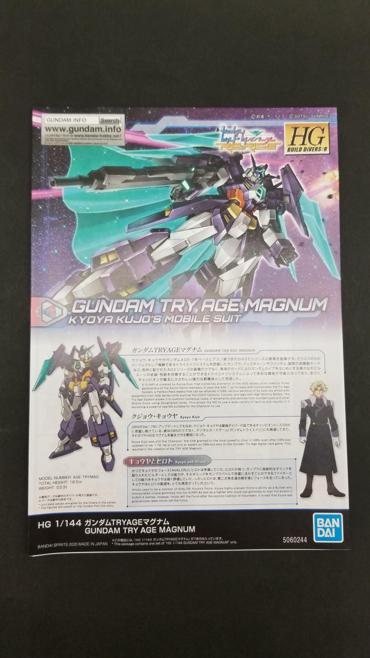 1/144 HGBD:R Gundam TRYAGE Magnum