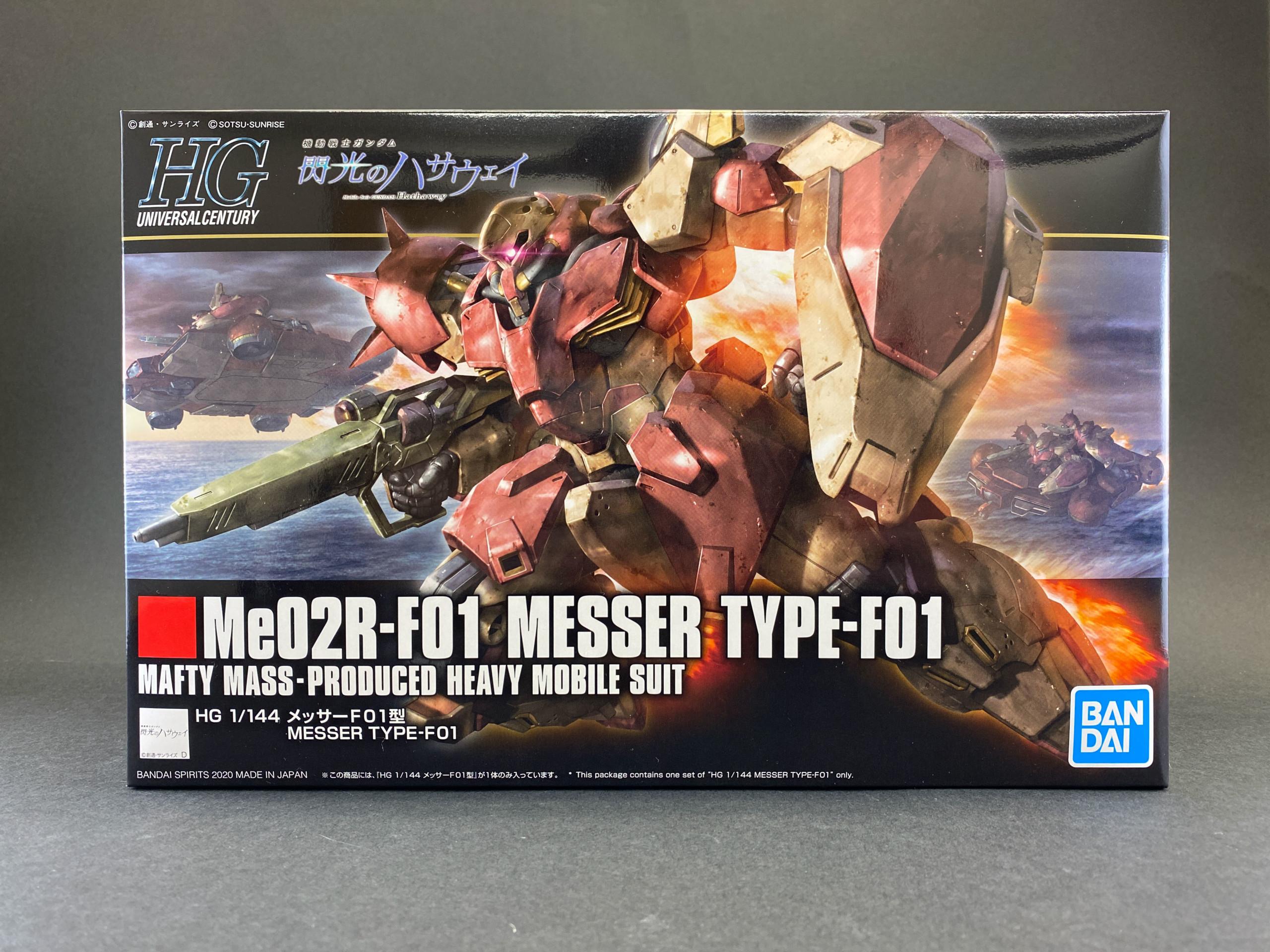 1/144 HGUC Messer F01