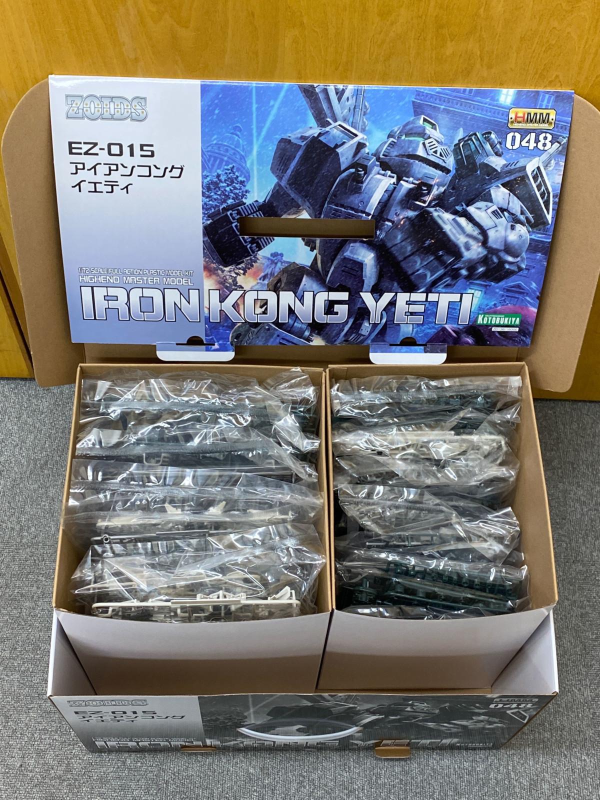 1/72 Zoids: EZ-015 Iron Kong Yeti