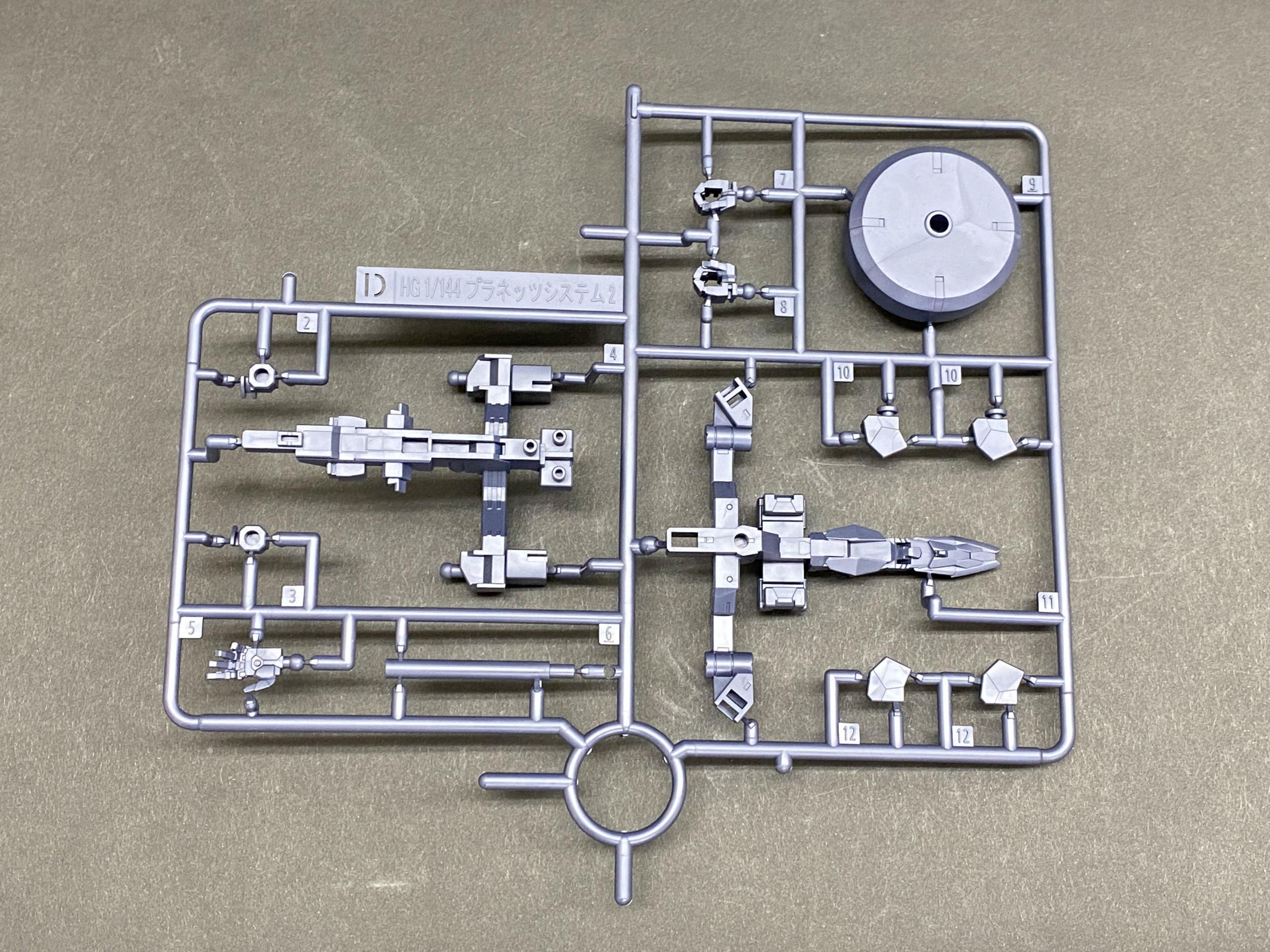1/144 HGBD:R Nepteight Unit