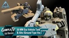 30MM Exa Vehicle Tank & Alto