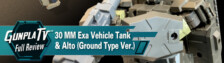 30MM Exa Vehicle Tank & Alto