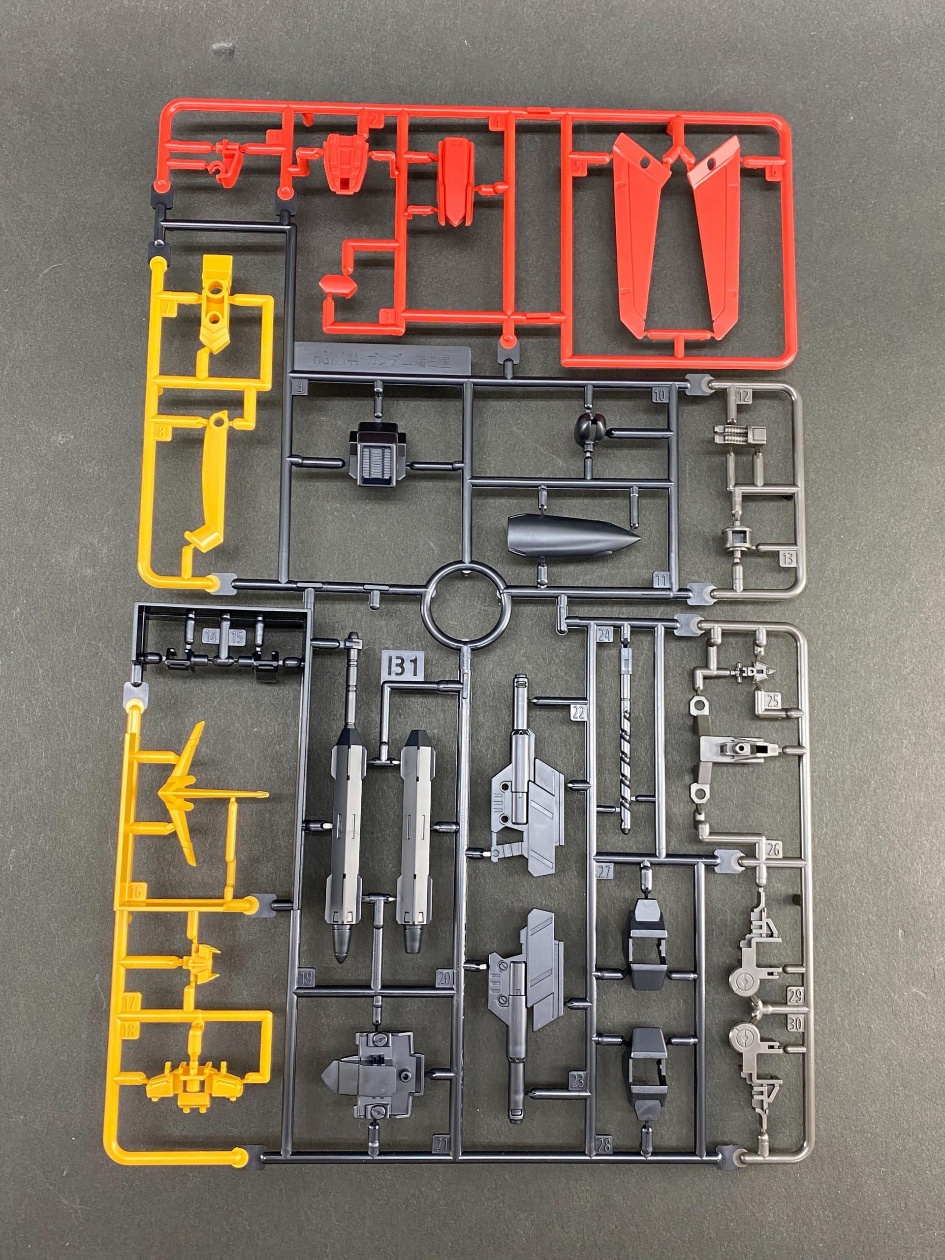 1/144 HG Gundam Hajiroboshi