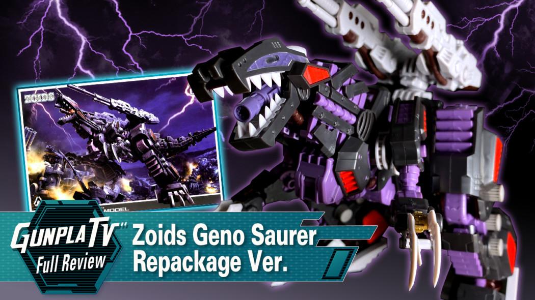 1/72 Zoids: EZ-026 Geno Saurer Repackage Ver.