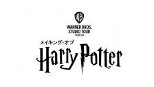 Harry Potter Theme Park Opening in Tokyo