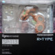 figma Dobkeratops (R-TYPE) Unboxing