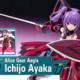Alice Gear Aegis Ichijo Ayaka
