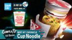 1/1 BEST HIT CHRONICLE Cup Noodle