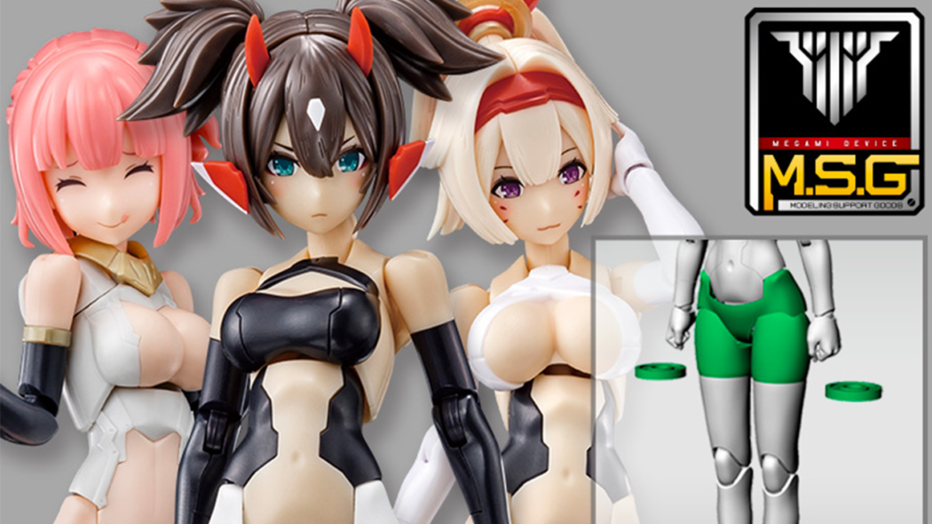 Topless Megami Device Tops (And Bare Bottoms!)