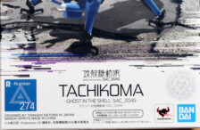 Robot Damashii Tachikoma Ghost in the Shell: SAC 2045 Unboxing