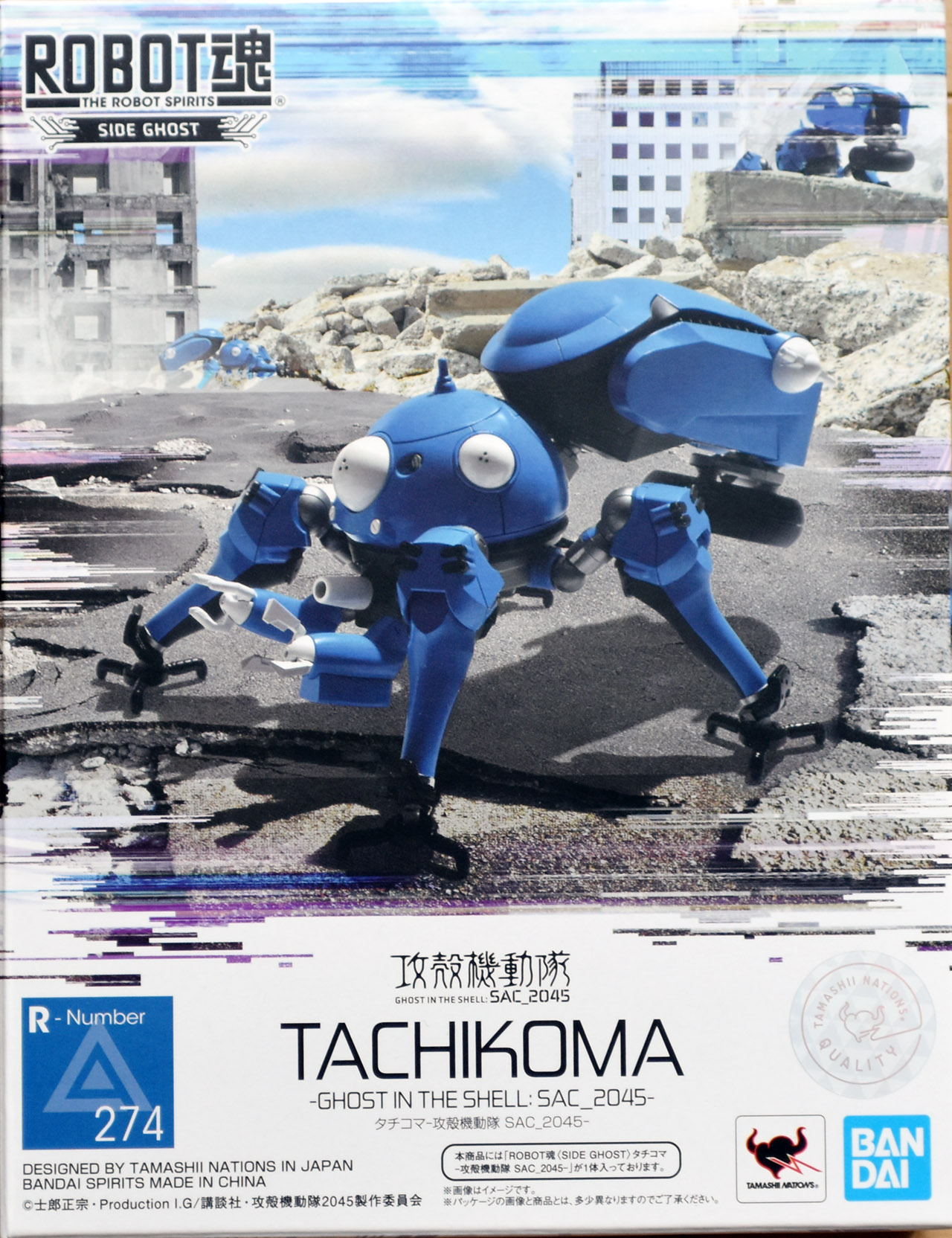 Robot Damashii Tachikoma Ghost In The Shell Sac 2045 Unboxing Hobbylink Tv