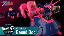 HGUC Baund Doc
