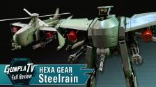1/24 HEXA GEAR Steelrain