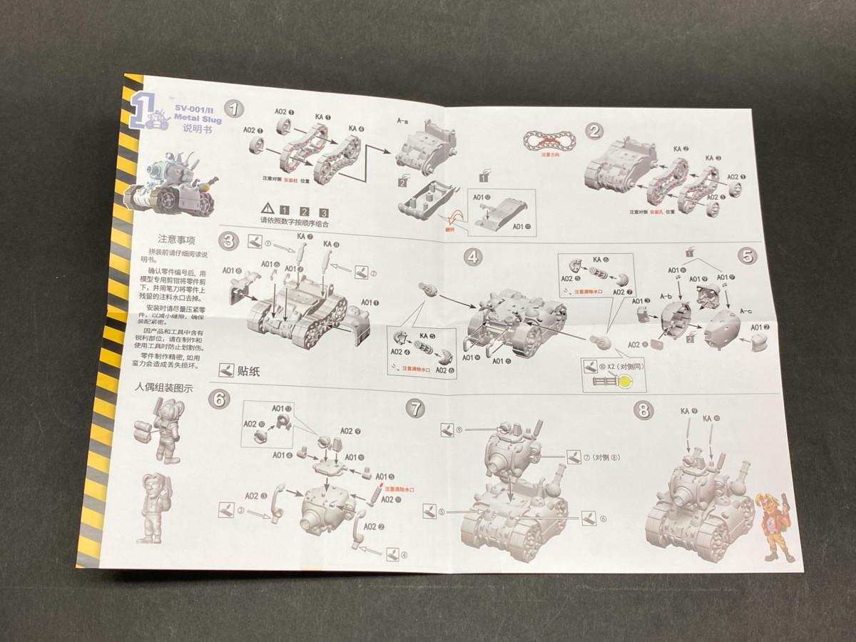 Metal Slug X 6 kinds of Assorted Boxes