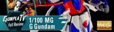 MG G Gundam