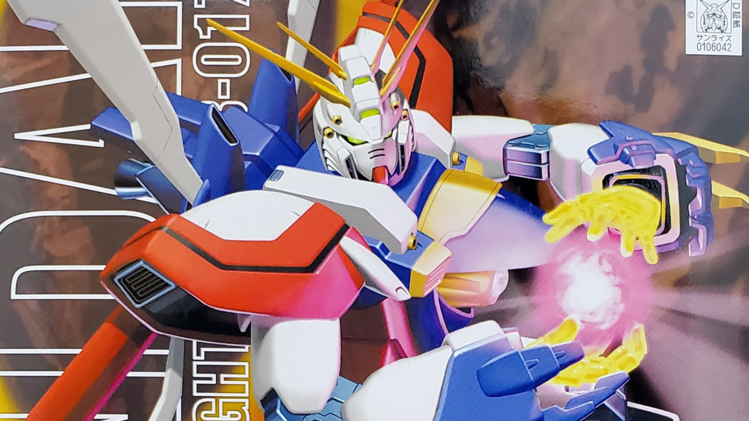 1/100 MG G Gundam