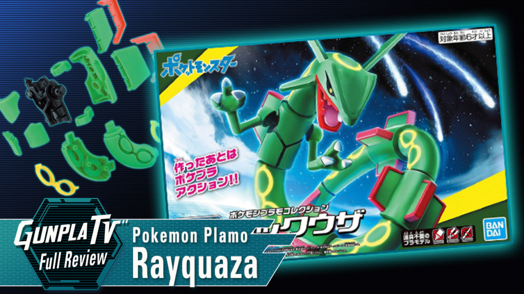 Pokemon Plamo Rayquaza