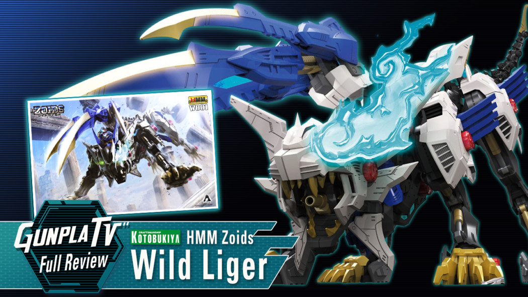 1/35 Zoids: Wild Liger