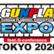 Gunpla Expo 2020