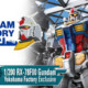 Gunpla TV – 1/200 RX-78F00 Gundam (Gundam Factory Exclusive)