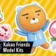Kakao Friends Model Kits