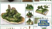 The Handmade Craft Garden Series