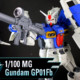 Gunpla TV – MG RX-78GP01-Fb Gundam Zephyranthes Full Burnern