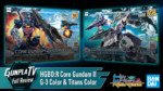 Gunpla TV – HGBD:R Core Gundam II G-3 & Titans Colors