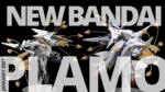 New Bandai Gunpla & Plamo Announcements – January 2021