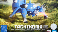Robot Damashii Tachikoma Ghost in the Shell: 2nd GIG Unboxing