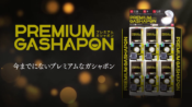 Premium Gashapon: When Gashapon Is No Longer An Impulse Buy