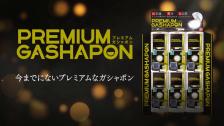 Premium Gashapon: When Gashapon Is No Longer An Impulse Buy