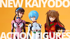 New Kaiyodo Action Figure Preorders – March 2021