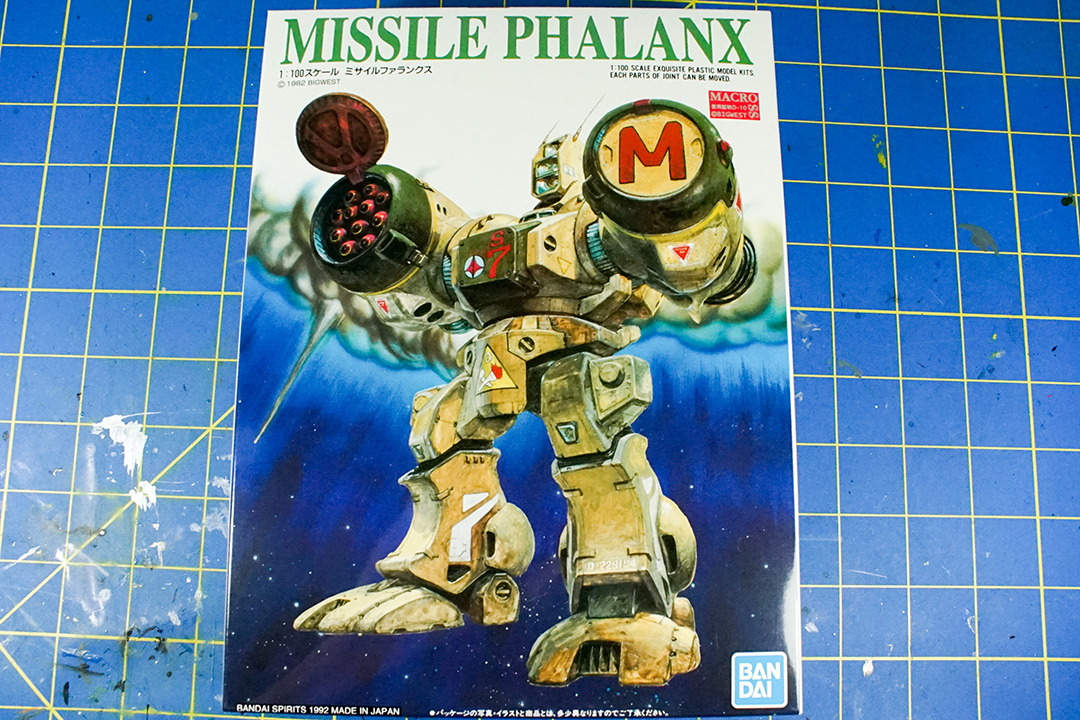 1/100 Missile Phalanx