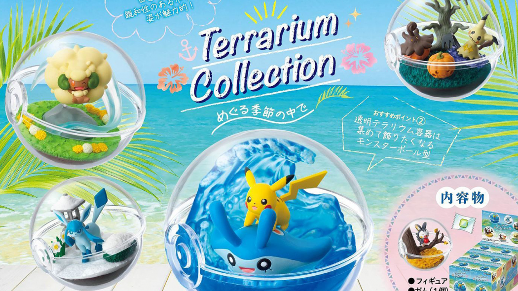 Whimsical Scenes in a Pokeball – The Pokemon Terrarium Collection!