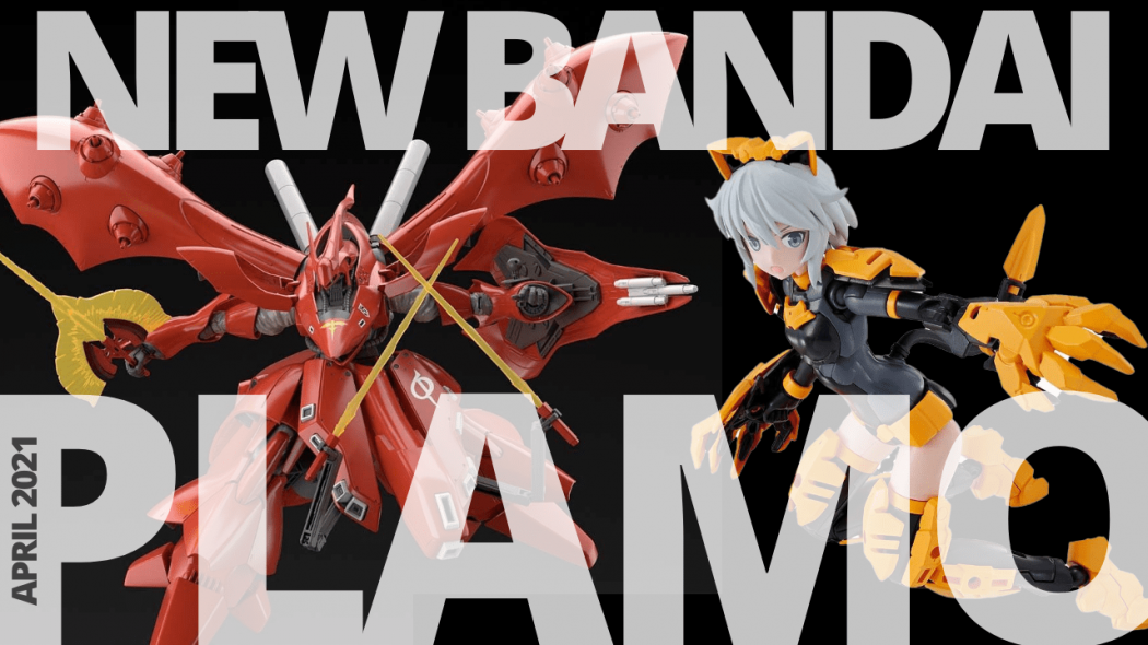 New Bandai Gunpla & Plamo Announcements – April 2021