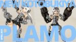 New Kotobukiya Plamo Preorders – April 2021