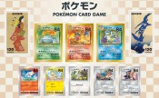 Pokemon Cards Are Now Postal Stamps