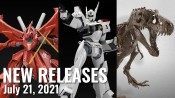 New Plamo Arrivals For July 21, 2021