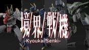 Kyoukai Senki Kits Are Here: Bandai's Newest Mecha Line